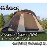 悠遊戶外-Camp Plus 氣候達人300 銀膠呼吸頂布  BREATHE 圓頂帳 cm-27281 cm-1560-悠遊戶外露營生活館-運動休閒推薦