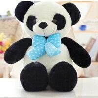 兒童節禮物Children's Day到美麗大街【HB20151015】新款毛絨玩具 可愛領結熊貓公仔 大眼熊貓 兒童節生日禮物(60cm款)
