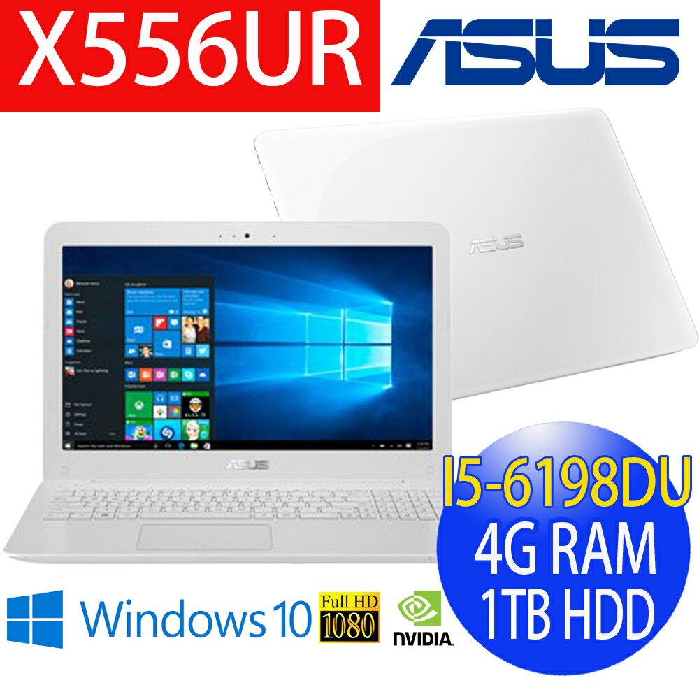 【超值福利品】ASUS X556UR 0153G6198DU 15.6吋 FHD/I5-6198DU/4GB/1TB/2G獨顯/WIN10/兩年保固/白色 贈USB-HUB