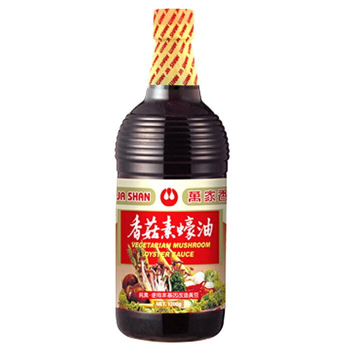 萬家香香菇素蠔油1000ml(12入)/箱【康鄰超市】