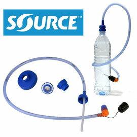 【Source以色列】抗菌吸水管四種轉接頭適用寶特瓶水瓶2031160200