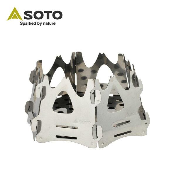 達益購:SOTO迷你焚火台(六面)ST-942