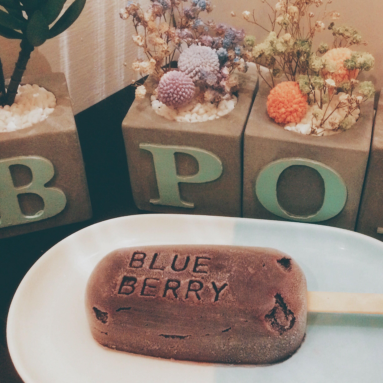 【台南必吃美食】BPOP手作冰品│藍莓雪酪★90g❤️進口美國IQF鮮採極速冷凍Grade A藍莓,豐富的花青素,零脂,低糖 手作純天然無化學添加物