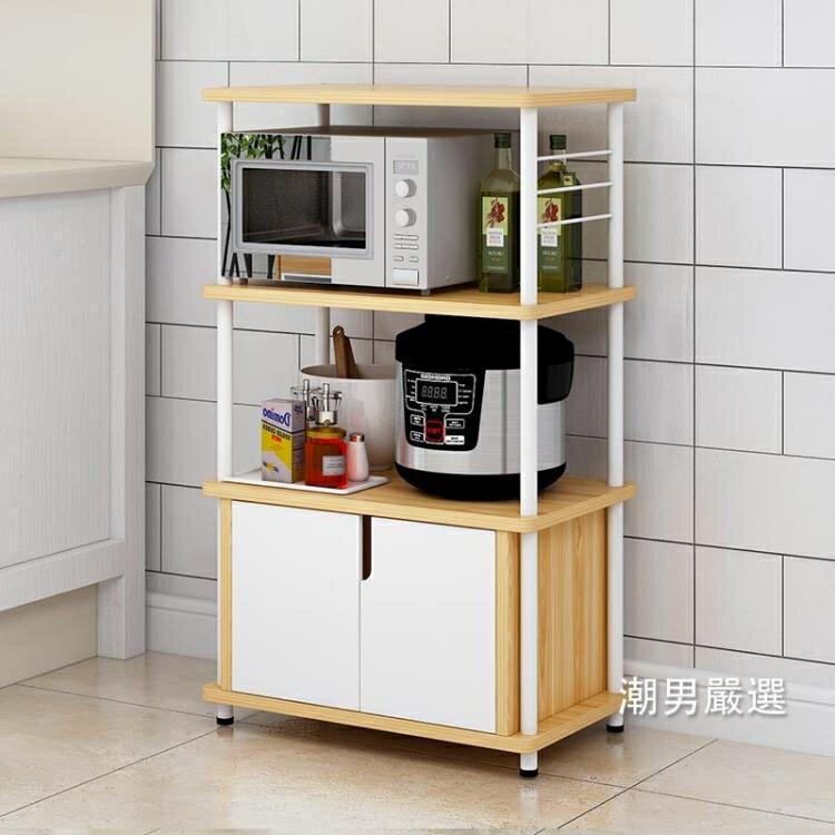 廚房置物架落地多層儲物櫃架子家用微波爐架架收納架碗架櫃子 XW