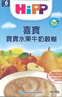 HiPP喜寶 - 寶寶水果牛奶穀糊 250g