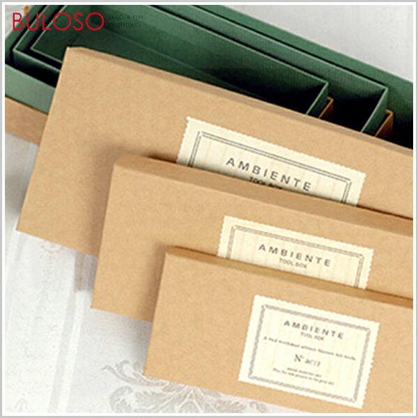不囉唆:《不囉唆》TOOLBOX-C長方牛皮紙盒包裝(大+中+小)禮物盒交換包材(不挑色款)【DYP000003】