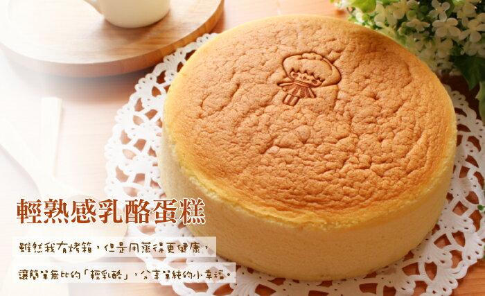 無麥麩 芒果輕熟米蛋糕1入組