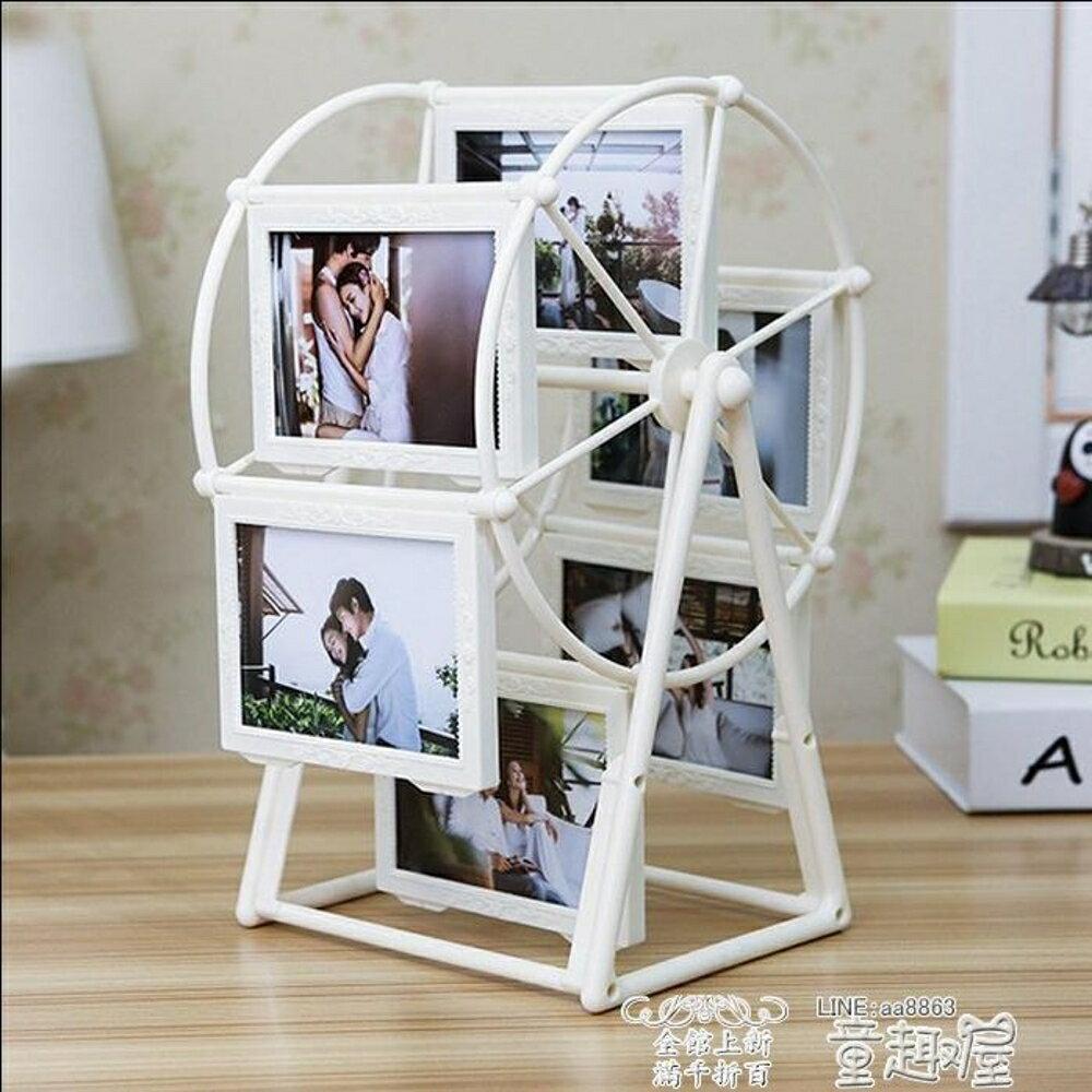 創意相框 創意DIY手工製作定制照片風車旋轉相框擺台相冊結婚生日交換禮物女生   全館八五折