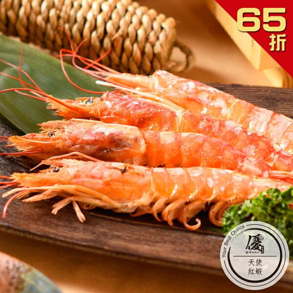 【火鍋加購↘下殺6.5折↘】天使紅蝦(30~40隻2kg)份【水產優】