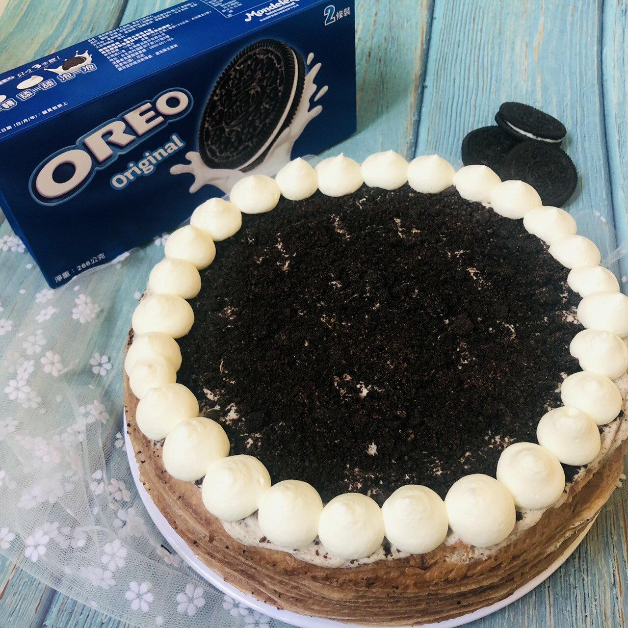 【巧希法式千層蛋糕】Oreo千層蛋糕 8吋 /手工製作/每天限量