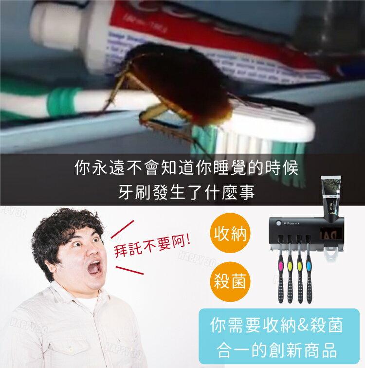 【免插電】Puretta 光觸媒抗菌牙刷架 專利設計防蟲 免打孔太陽能 紫外線 抗菌【AAA5819】 4