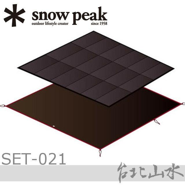 Snow Peak SET-021 五人Dome 地墊地布組/露營帳棚地布地墊組/寢室帳地布地墊/日本雪峰