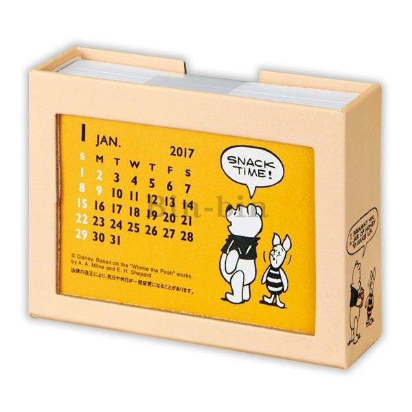 迪士尼 維尼熊 桌曆便條紙/904-603