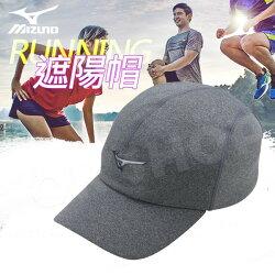 MIZUNO 美津濃 遮陽帽 慢跑帽 快排帽 透氣 路跑帽 高爾夫球帽(J2TW810107)