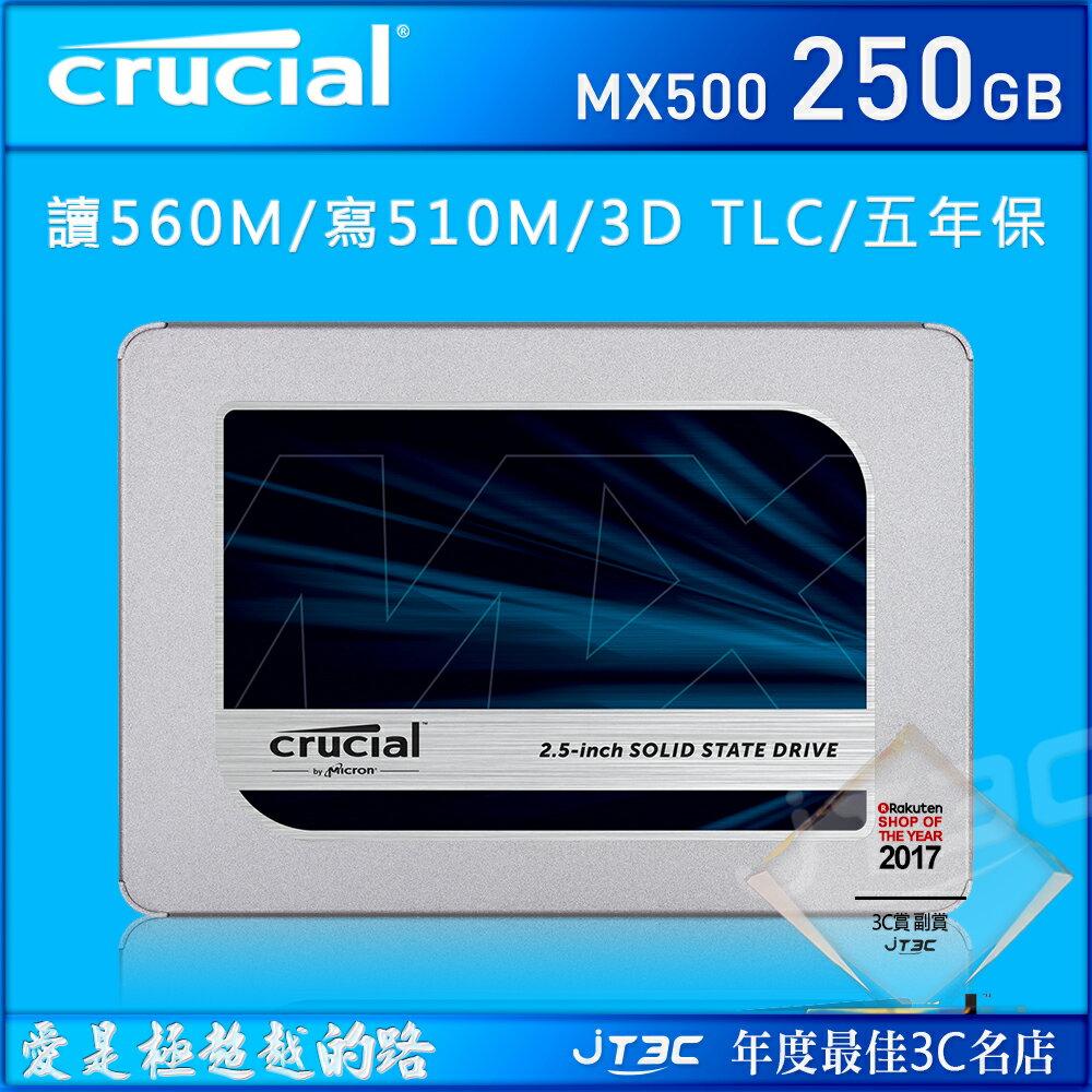 【點數最高16%】美光 Micron Crucial MX500 250G 250GB SATAⅢ 2.5吋 SSD 固態硬碟 五年保固 / 創見 StoreJet 25S3 USB 3.1 Stor..