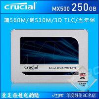 【點數最高15%+最高折$100】美光 Micron Crucial MX500 250G 250GB MX500 250GB SATAⅢ 2.5吋 SSD 固態硬碟 五年保固 / 創見 StoreJet 25S3 USB 3.1 StoreJet 2.5吋硬碟外接盒 組合賣場-JT3C-3C特惠商品