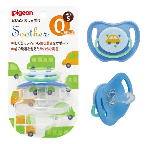 日本【貝親Pigeon】安撫奶嘴(汽車) S - 限時優惠好康折扣