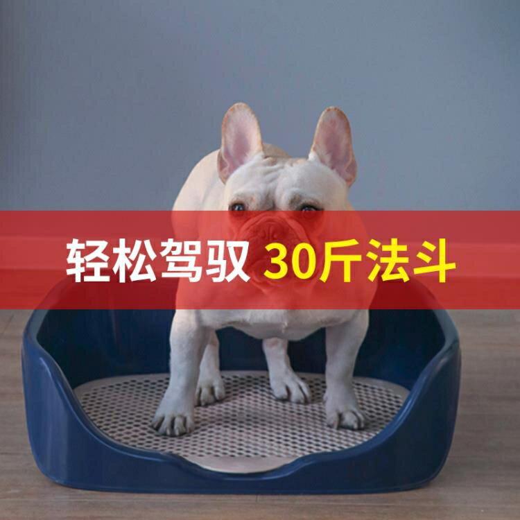 狗廁所寵物泰迪小型犬尿盆中型犬便盆拉屎排便防踩屎沖水狗狗用品