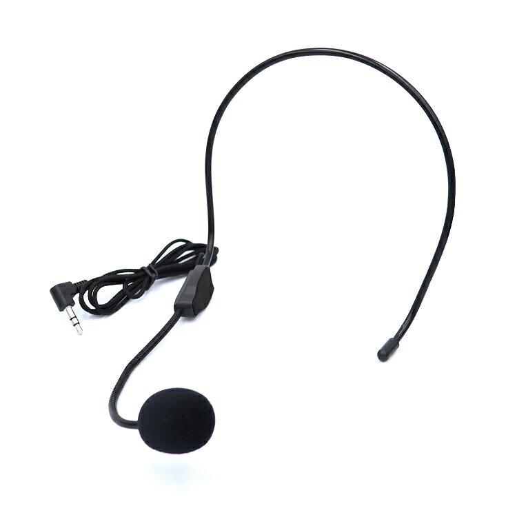 頭戴式有線麥克風 教學麥克風 適用 教學喇叭 大聲公 擴音機麥克風 3.5mm 頭戴式麥克風