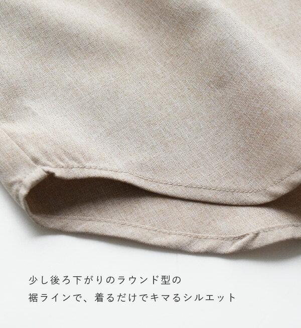 日本e-zakka / 簡約褶袖上衣 / 32627-1801240 / 日本必買 代購 / 日本樂天直送(2900) 8