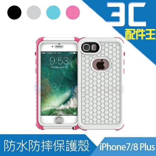 【加購品】AppleiPhone78Plus(共用)日常防水保護殼NewestWaterproofCase(隨機出貨)