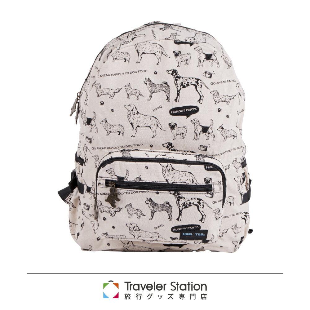 【日本暢銷 HAPI+TAS】 白色滿版小狗 高級摺疊 防潑水 後背包 (可登機 旅行 搭配拉桿使用)