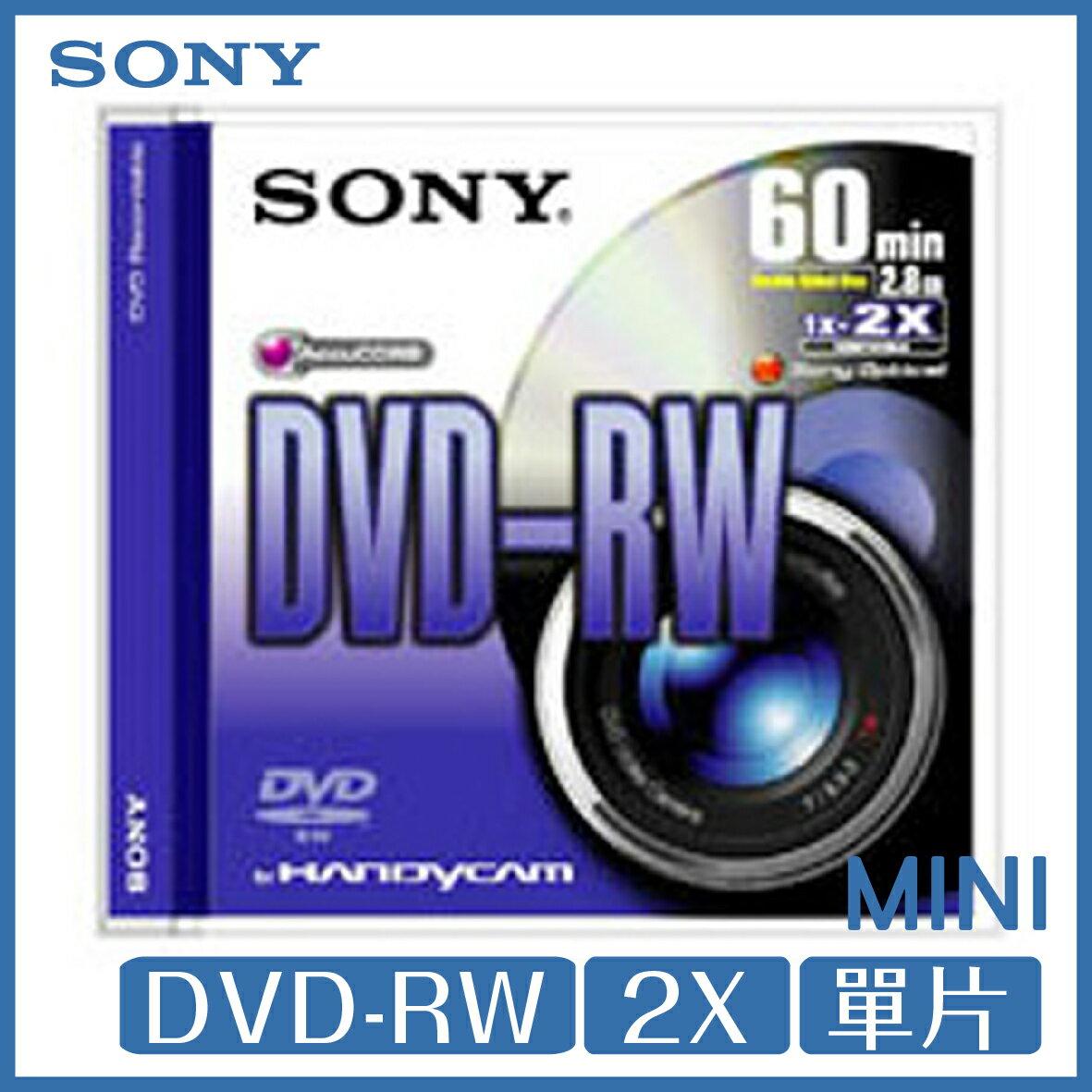 SONY 8CM Mini DVD~RW 60分鐘 2.8gb 單片盒裝 DVD CAM