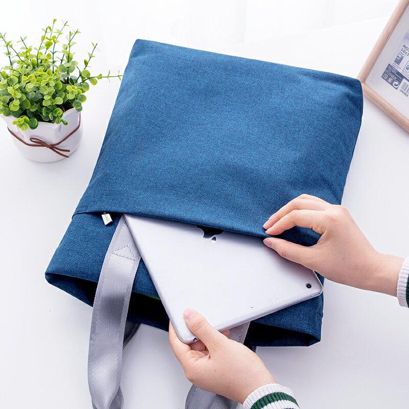 公事包 帆布豎款男女士手提辦公會議袋 防水資料文件袋 拉錬袋磁扣文件包『XY20883』