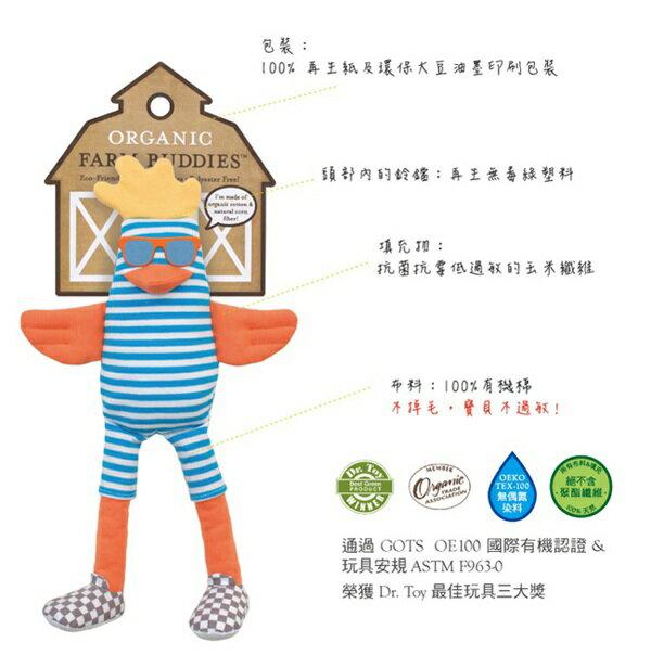 『121婦嬰用品館』OFB 安撫玩偶 - 衝浪酷雞 3