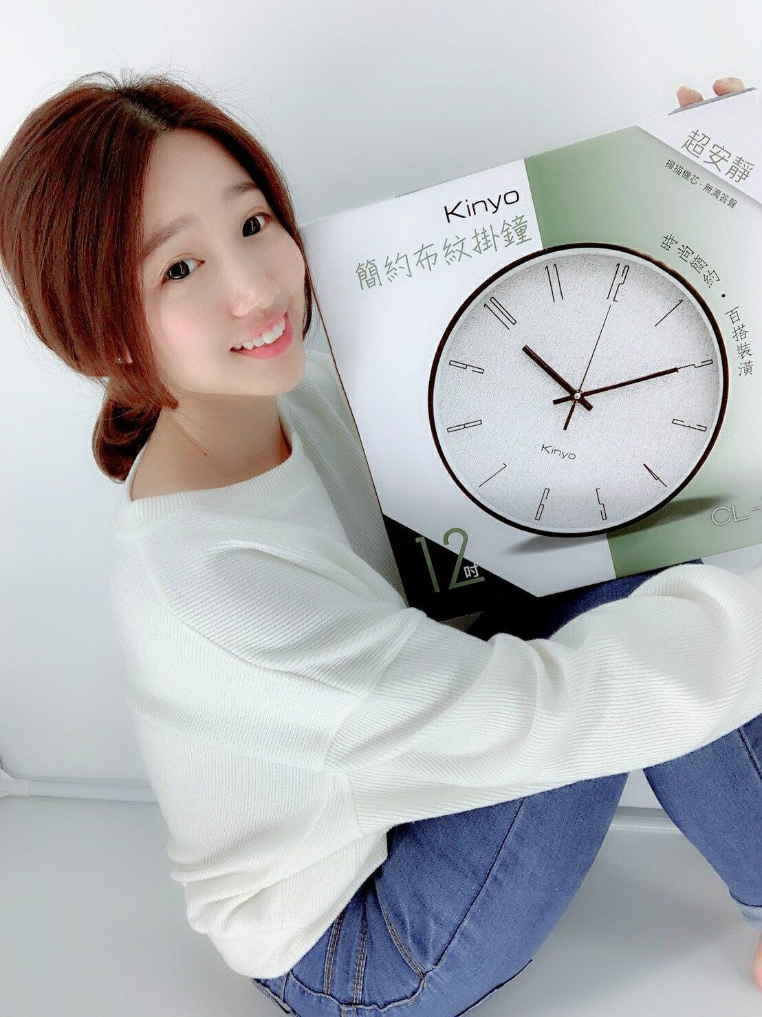KINYO CL-182 簡約布紋掛鐘 時鐘 掛鐘 12吋 時間 靜音 安靜 送電池