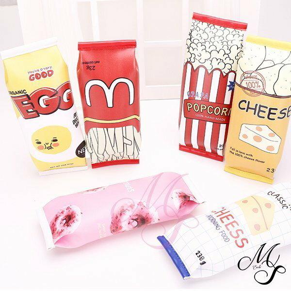 韓版零食創意筆袋 鉛筆盒 鉛筆袋 65g【Miss Sugar】【K4002340】