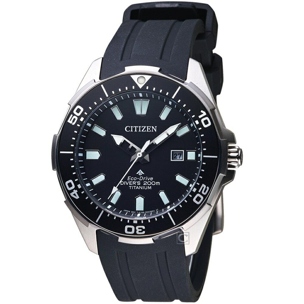 寶時鐘錶 CITIZEN 星辰錶 PROMASTER系列探索潮流光動能腕錶   BN0200-13E