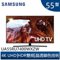 Samsung LED電視推薦到SAMSUNG三星UA55RU7400WXZW 55吋 4K UHD 液晶電視 RU7400系列 電視就在3C 大碗公推薦Samsung LED電視