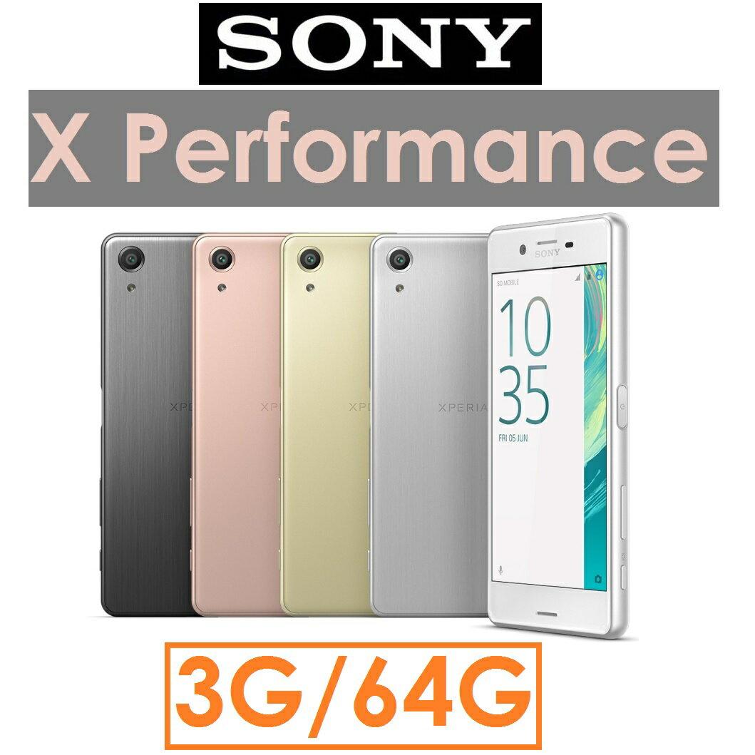 【原廠現貨】索尼 SONY X Performance(F8132)八核心 5吋 3G/64G 4G LTE 智慧型手機(原廠皮套不挑色 + 原廠悠遊卡)