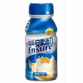 【亞培】沛力安素 237ml/瓶