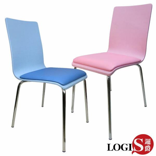 LOGIS邏爵~童彩曲木皮墊餐椅2入組書桌椅洽談椅*030BG*