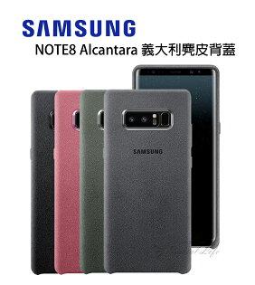 [滿3000加碼送15%12期零利率]三星SAMSUNG正原廠GalaxyNOTE8Alcantara義大利麂皮背蓋-黑灰粉綠