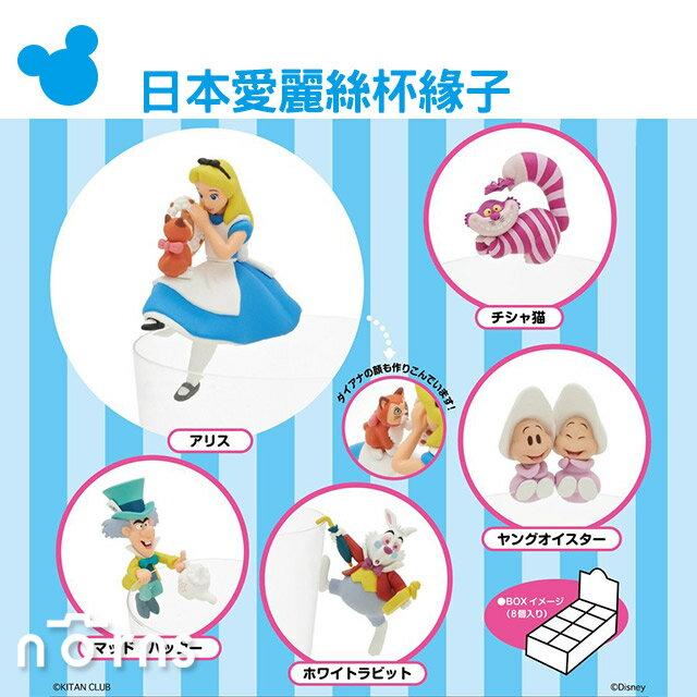 NORNS【日本愛麗絲杯緣子】牡蠣 瘋帽妙妙貓白兔 迪士尼公仔  玩具 盒玩奇譚愛莉絲夢遊仙境