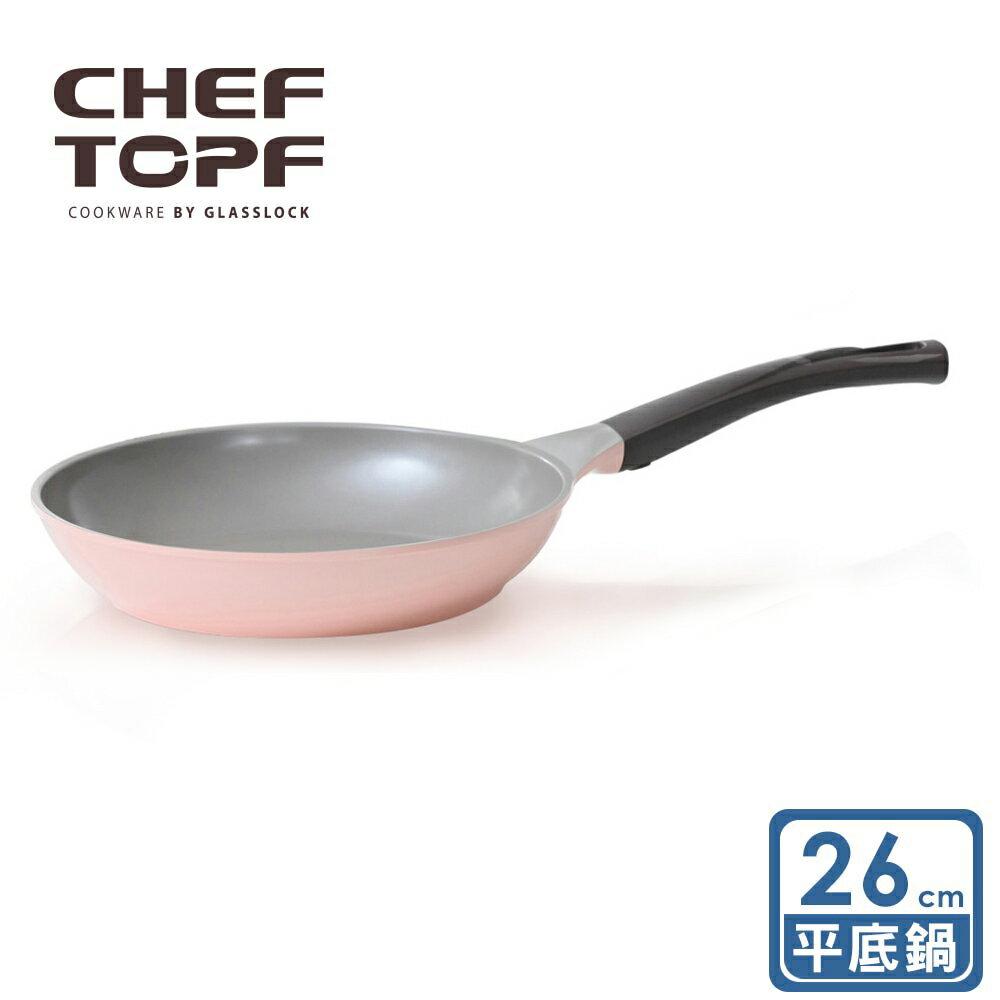 韓國 Chef Topf薔薇系列26公分不沾平底鍋(粉色)/韓國製造/不沾鍋/洗碗機用/最美鍋 0
