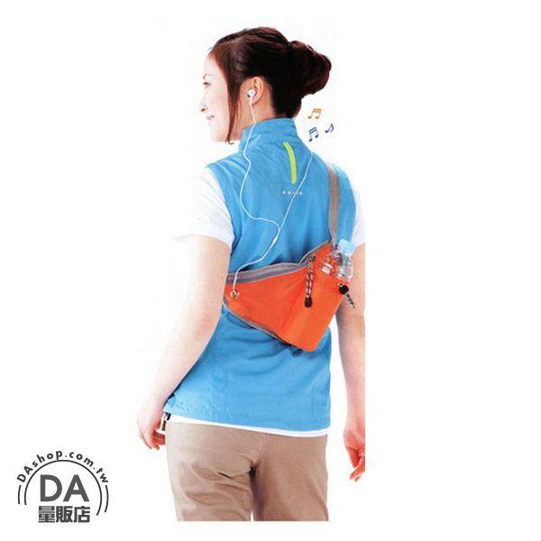 DA量販店:《運動用品任選兩件9折》多功能運動腰包臀包斜背包單車包貼身包收納包橘色(79-1682)
