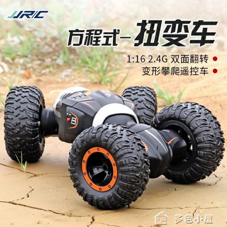 遙控玩具健健四驅越野車漂移特技扭變車充電動兒童男孩玩具攀爬車遙控