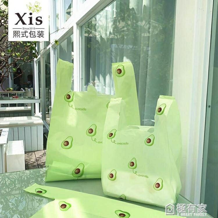 牛油果綠色塑料手提袋烘焙蛋糕甜品打包袋飾品包裝袋子禮品袋