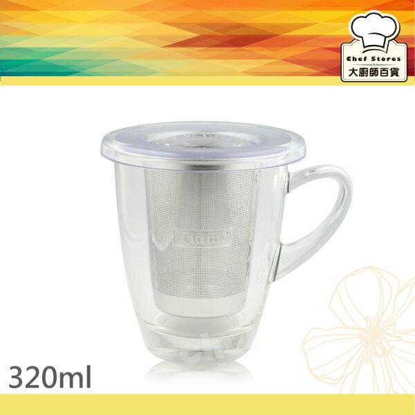 Tiamo玻璃馬克杯濾網組附蓋泡茶杯320ml沖泡壺HG2272-大廚師百貨