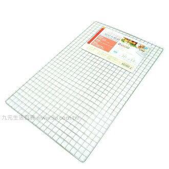 【九元生活百貨】#304不鏽鋼加密方格網-30x48cm 烤網 烤肉網