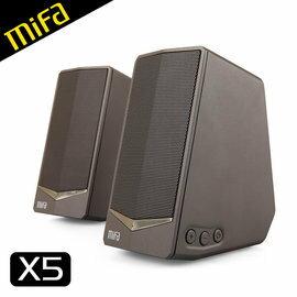 MiFa X5 兩件式桌上型Hi-Fi喇叭 書架喇叭 電腦喇叭 時尚鋅合金機身 迷你音響系統 (非藍芽喇叭) 海思