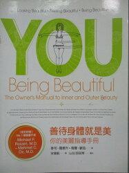 【書寶二手書T1/美容_XEY】善待身體就是美-你的美麗指導手冊_麥可‧羅意升