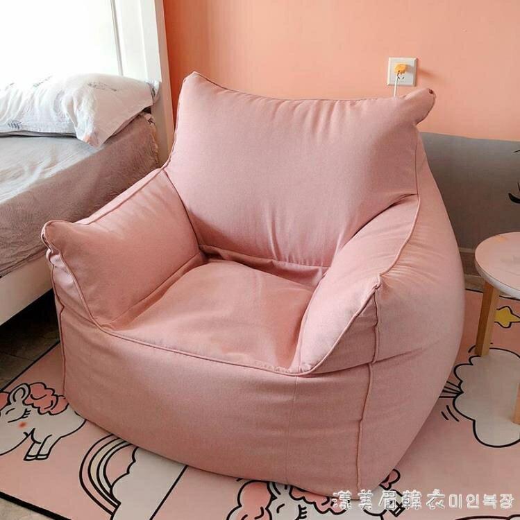 懶人沙發豆袋榻榻米單人臥室房間躺椅小型可愛少女心網紅款躺臥椅 新北購物城