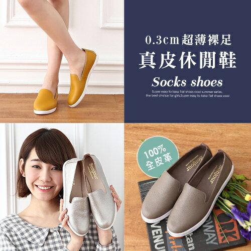 BONJOUR去旅行裸足休閒鞋☆0.3cm超薄真皮平底鞋Socks shoes | C.【ZB0267】8色 0