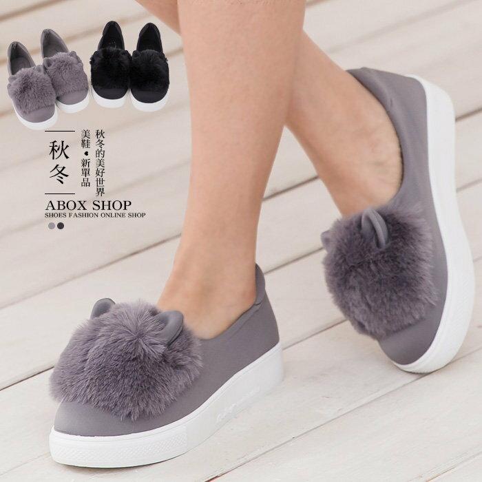 【AA355】日韓系嚴選 超卡哇伊保暖絨毛貓耳朵造型 時尚太空綿3CM包鞋 懶人鞋 2色