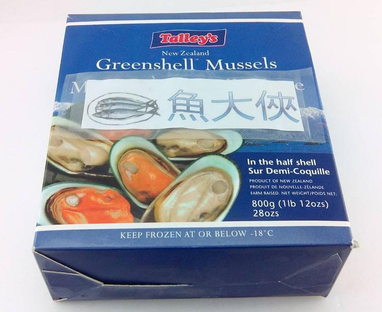 D2【魚大俠】BC013原裝紐西蘭半殼淡菜(800g/盒)非大陸低價包冰淡菜可比擬